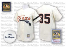 1980 jersey